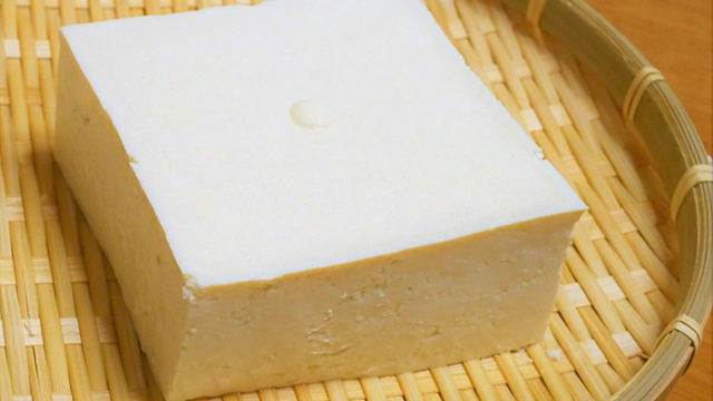 豆腐 保存方法
