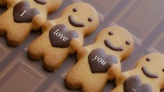 クッキー 保存方法