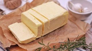 バター 保存方法